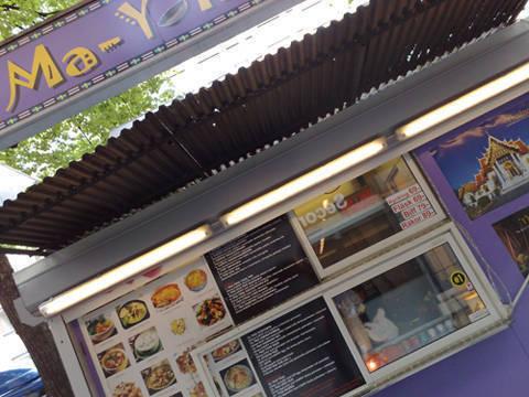 Dagens lunch: Pad Thai inhandlades på grymma thaikiosken på Odengatan. Billigt och bra!