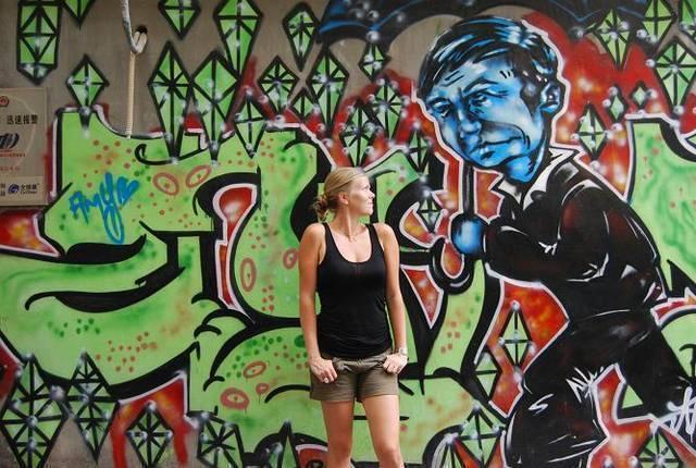 Graffitivägg i konstdistriktet 798.