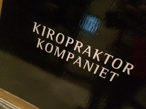 kiropraktorkompaniet
